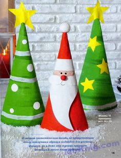 Handicrafts for New Year and Christmas. Crafts for Christmas and New Year – Christmas Crafts Wall Christmas Tree, Handmade Christmas Tree, Christmas Origami, Diy Christmas Cards, Christmas Crafts For Kids, Xmas Crafts, Felt Christmas, Christmas Ornaments, Retro Christmas Decorations