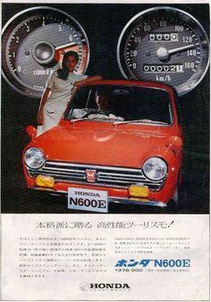 グッとくる自動車広告 (1960年代ホンダ編) – TN – Join in the world of pin Retro Cars, Vintage Cars, Honda Motors, Car Brochure, Car Racer, Old School Cars, Mercedes Car, Honda Cars, Daihatsu