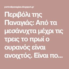 Blog, Greece, Greece Country, Blogging