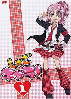 shugo chara amu's outfits - Google Search