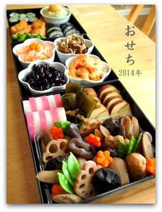 Traditional NEW YEAR Meal in Japan→ 《OSECHI RYORI》| おせち 2014 Easy Japanese Recipes, Japanese Food, Asian Recipes, Sushi For Kids, Food Art For Kids, Mochi, New Year's Food, Miniature Food, Snack