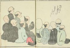 jichosai_00008   - Japaaan 日本文化と今をつなぐ