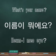 Learning Korean / greetings / what's your name?