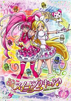 Suite Pretty Cure ♪ (Anime) - TV Tropes