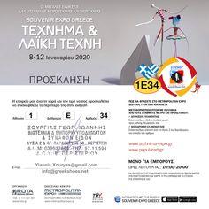 #TresorbyYiannisXouryas 👠 #GreekShoes 🇬🇷 #GreekSandals 👡 Σας περιμένουμε, όλες και όλους, στο Περίπτερο μας 1E34 στην Έκθεση ΤΕΧΝΗΜΑ 2020 (8-12/1/2020) @ Metropolitan EXPO (Αεροδρ. Ελ.Βενιζέλος) στην μεγαλύτερη έκθεση τουριστικών ειδών και την μεγαλύτερη εμπορική έκθεση στην Ελλάδα 💙#MakeTheDifference #WalkInComfort #WalkInBeauty❤ Kai, Greece, Image, Greece Country, Chicken