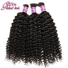 Brazilian Kinky Curly Virgin Hair For Braids 3Pcs Curly Human Braiding Hair Bulk Brazilian Curly Bulk Hair For Braiding(China (Mainland))