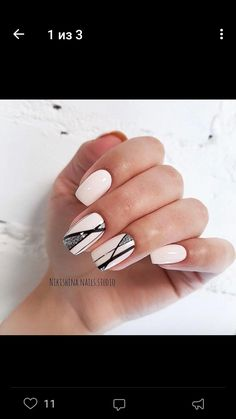 Simple and stylish