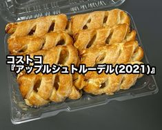 コストコでカークランドのパンを買ってきました! 『アップルシュトルーデル(2021)』です! 時々出てくる定番商品で、 リンゴが入ったパイ生地パンですよ! 詳細情報 シールを見ると、 原材料名には「りんご、シナモン」等が […] Apple Strudel, Costco, Hot Dog Buns, Baked Potato, Bread, Baking, Ethnic Recipes, Food, Brot