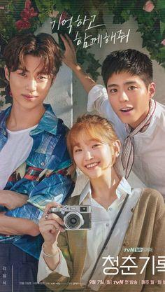 Korean Drama List, Korean Drama Series, Korean Drama Romance, Netflix, Kdramas To Watch, Park So Dam, Web Drama, Weightlifting Fairy Kim Bok Joo, Series Premiere
