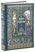Le Morte D'Aruther by Sir Thomas Malory