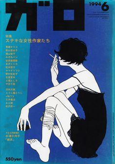 Japanese Graphic Design, Japanese Art, Pretty Art, Cute Art, Arte Peculiar, Character Art, Character Design, Posca Art, Drawn Art