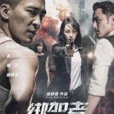 The Missing (2017) | Bioskop Streaming