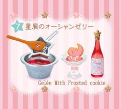 【2015.09.14】★Twinkle Sweets Factory ★⑦Gelee With Froster Cookie ★500円(税抜) ★ #SanrioLicenseJapan Re-Ment ★ #LittleTwinStars