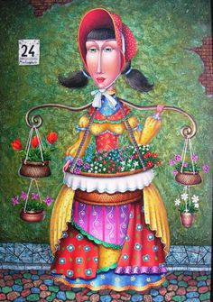 Zurab Martiashvili was born in 1982 in Georgia. Currently he is living and working in Ukraine. His unique painting styl. Georgia, Quirky Art, Unique Paintings, Art Original, Naive Art, Art Journal Pages, Illustrations, Kids Gifts, Decoupage