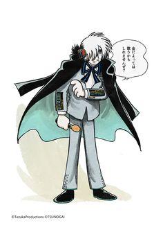 Black Jack Anime, Jack Black, One Piece Man, Comic Books Art, Book Art, Manga Artist, My Hero, Knight, Buddha