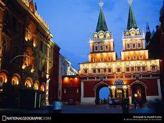 MacDuff Everton 2005(Resurrection Gate, Moscou, Rússia)