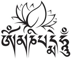 """From the Dalai Lama """"It is very good to recite the mantra Om mani padme hum, but while you are doing it, you should be thinking on its meaning, for the meaning of the six syllables is great and vast… The first, Om […]. Mantra Tattoo, Sanskrit Tattoo, Budist Tattoo, Yoga Tattoos, Arm Tattoos, Arm Band Tattoo, Tatoos, Sleeve Tattoos, Sanskrit Symbols"""