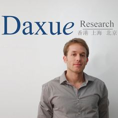 Ido Rozenman is one of our Project Managers at Daxue!