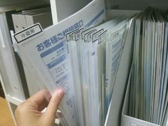 clear file + tabs + book stand boxes #papers and files organization