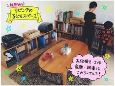 2人分の学用品どうすれば!?家具を増やしたくない我が家が作った収納の仕組み 画像(21/6) . Desk In Living Room, Kid Desk, Kid Spaces, Kidsroom, Poker Table, Baby Kids, Kids Rugs, Children, Interior