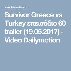 Survivor Greece vs Turkey επεισόδιο 60 trailer (19.05.2017) - Video Dailymotion