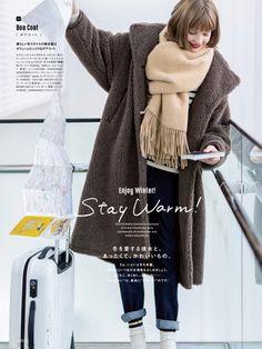 Look Fashion, Daily Fashion, Fashion Beauty, Girl Fashion, Womens Fashion, Fashion Design, Japanese Winter Fashion, Autumn Winter Fashion, Mode Outfits