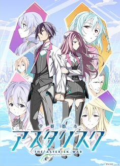 asterisk war - Google Search