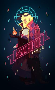 H O W L #sacrifice GIF on Behance