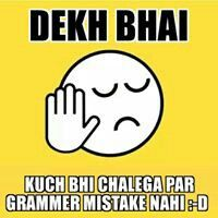 Sahi baat hai bhai ;-) @indianjokes Funny Pictures For Kids, Funny Kids, Funny Images, Work Memes, Work Humor, Funny Couple Poses, Funny School Answers, Funny Disney Shirts, Indian Jokes