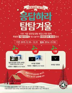 Text Design, Layout Design, Print Design, Promotional Design, Event Page, Catalog Design, Christmas Ad, Web Banner, Flyer Design