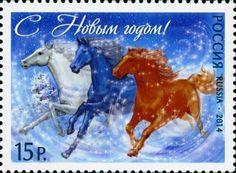 Новогодние почтовые марки.2014