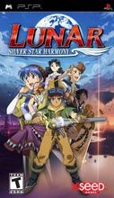 Boxshot: Lunar: Silver Star Harmony by XSEED
