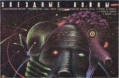 Russia, 1990, by Yury Bokser and Alexander Chantsev