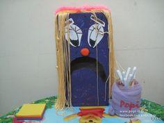 Σπίτι των συναισθημάτων - Η Κυρία Λύπη Classroom, Class Room