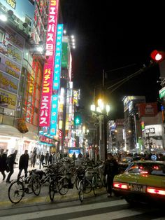 Stadtviertel Shinjuku in Tokyo, Japan