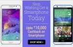 NCRMART.COM (Lowest Price Online Deals 4 U ): Lowest Price Mobiles Extra upto Rs. 10000 Cashback...
