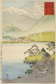The Yūmoto Sulfur Spring, Nikkō | LACMA Collections