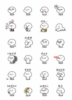 "guy's cartoon emoji ""Well-behaved Baby"" has taken Chinese socia. -A guy's cartoon emoji ""Well-behaved Baby"" has taken Chinese socia. Emoji Drawings, Cute Cartoon Drawings, Cute Kawaii Drawings, Kawaii Doodles, Cute Doodles, Doodle Drawings, Cute Little Drawings, Cute Easy Drawings, Cute Cartoon Images"