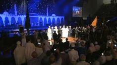 Muslim Community Radio - YouTube