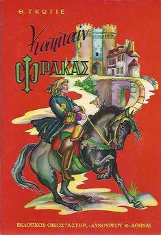 Καπιταίν Φράκας | Palaiobibliopolio.gr Old Children's Books, Childrens Books, Greek, Comic Books, Comics, Cover, Art, Children's Books, Art Background
