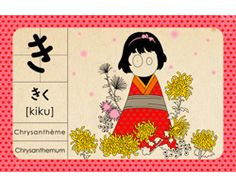 Brand : Madame Mo  Kiku