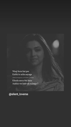 48213226 Pin by Karthika Srinivas on Hindi love poems in 2020 Shyari Quotes, Karma Quotes, Hurt Quotes, Reality Quotes, Mood Quotes, Positive Quotes, Life Quotes, Diary Quotes, First Love Quotes