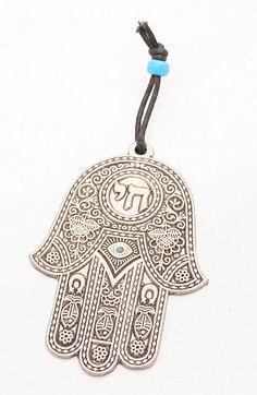 kurdish_judaica_amulet  Hamza