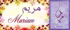 "Mug prénom arabe féminin ""Mariam"" - مريم - Objet de décoration - Idée cadeau - Oeuvre artisanale"