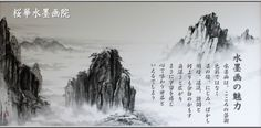 top_image.jpg (1000×492)