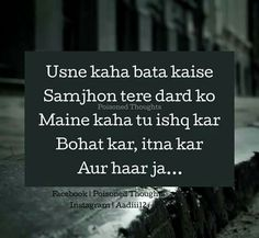580 Best Best Lines Images Deep Thoughts Quote Hindi Quotes