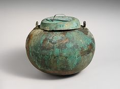 Bronze lid  Period: Archaic Date: ca. 550–525 B.C. Culture: Etruscan Medium: Bronze
