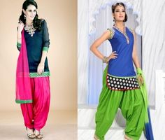 Find new designs of Patiala Shalwar Kameez 2015 for women - Latest Patiala Shalwar Kameez suits for girls and women 2015 styles.