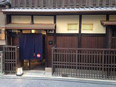 ライカ京都店 Leica Kyoto in 京都市, 京都府