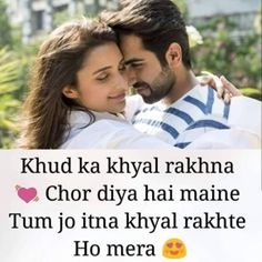 Romantic Shayari With images in Hindi For Couple WhatsApp Dp Hindi Shayari Love, Romantic Shayari, Shayari Image, Love Quotes Poetry, True Love Quotes, Romantic Poetry, Romantic Love, Love Quetos, Motivational Shayari